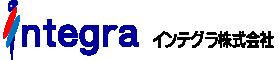 インテグラ株式会社